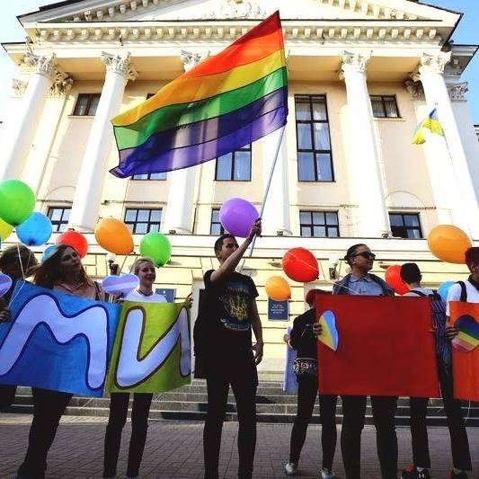 «Украинское ЛГБТ-движение изменит страну для миллионов людей!»