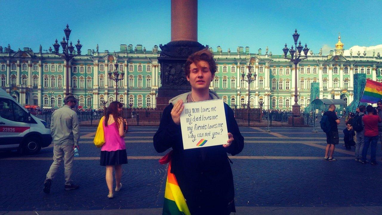 В Петербурге полиция задержала участников ЛГБТ-прайда