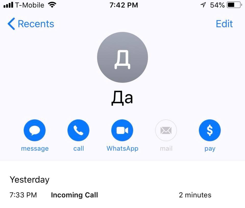 Как лучше всего записывать в телефоне номера любовников