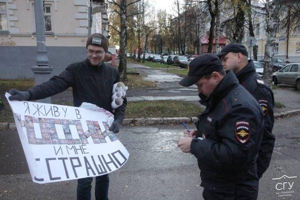 Вячеслав Слюсарев