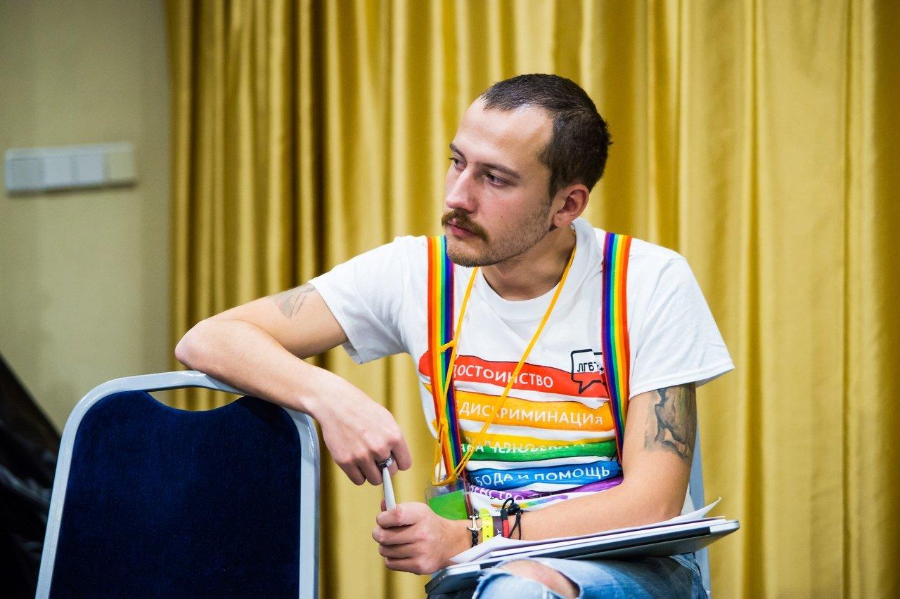 Самые главные российские ЛГБТ-события 2018 года