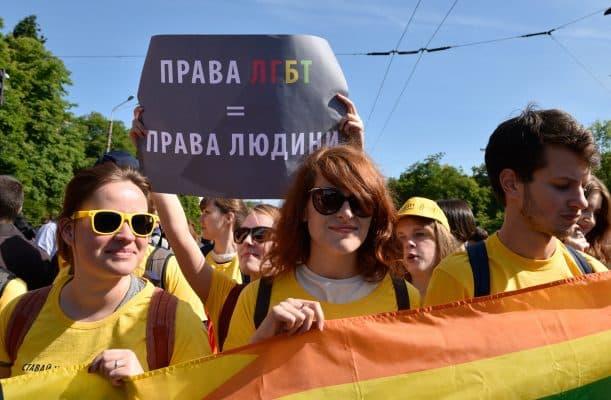 ЛГБТ Украина