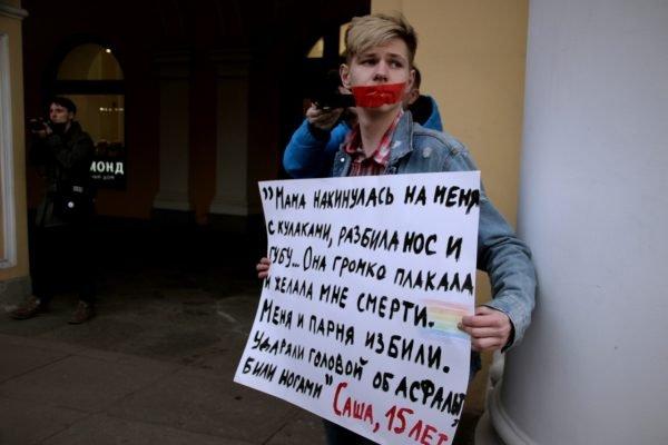 """""""день молчания"""" в Петербурге"""