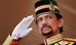 Султан Брунея