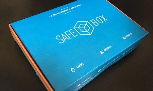 Проект SAFE BOX: как это было