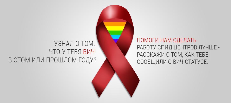 """опрос """"Парни ПЛЮС"""""""