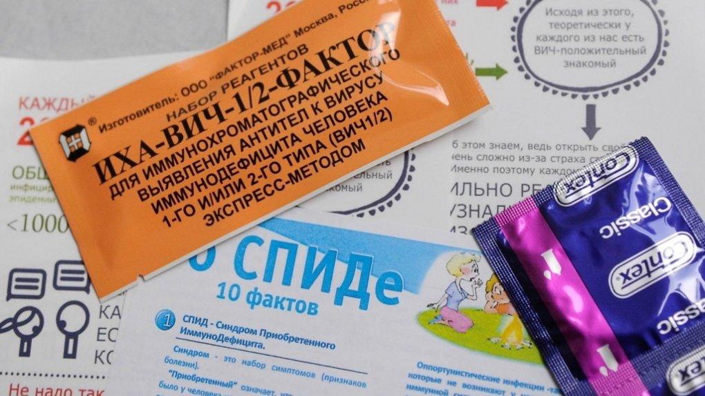 ВИЧ-активизм: стоит ли мне им заняться?