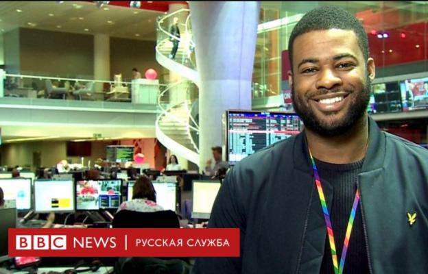 ЛГБТ-журналисты
