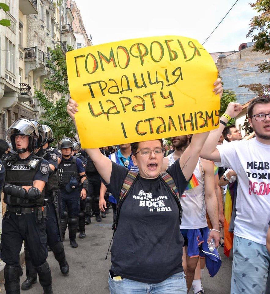Радуга свободы, о самом многочисленном гей-прайде в Киеве. Фото
