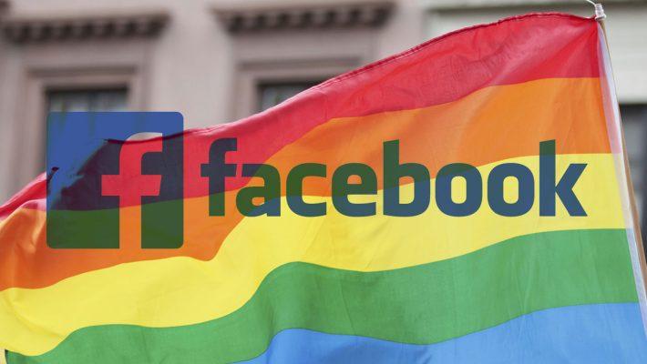 ЛГБТ Фейсбук