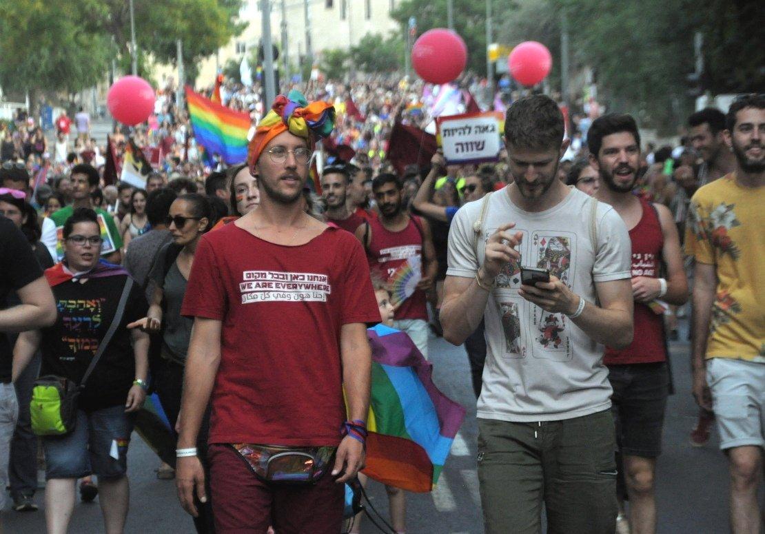 ЛГБТ-прайд в Иерусалиме собрал около 20 000 человек