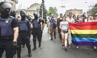 ЛГБТ-прайд в Киеве