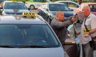 таксист-гомофоб
