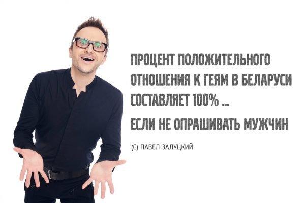 Залуцкий