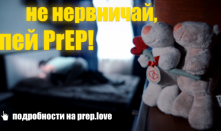 safe prep