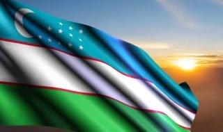 Узбекистана