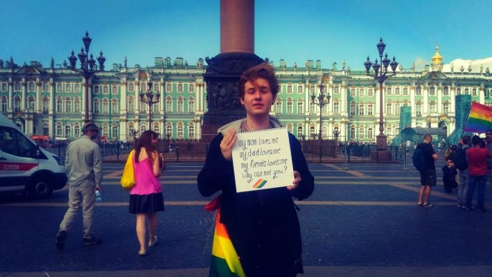 Петербург прайд