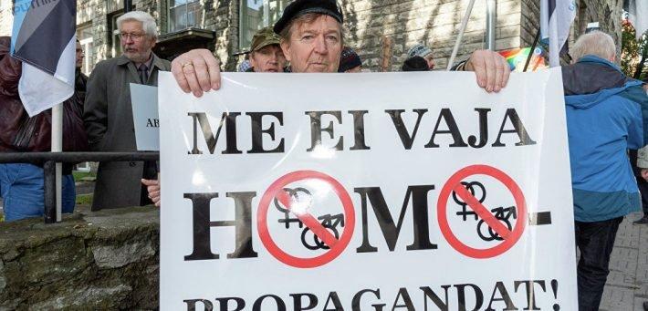 рост гомофобии