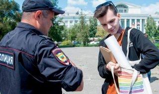 ВОлгоград ЛГБТ