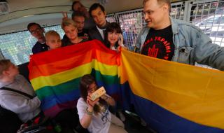 ЛГБТ-акция