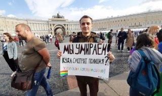 Саяногорск, акция против замалчивания гомофобных преступлений