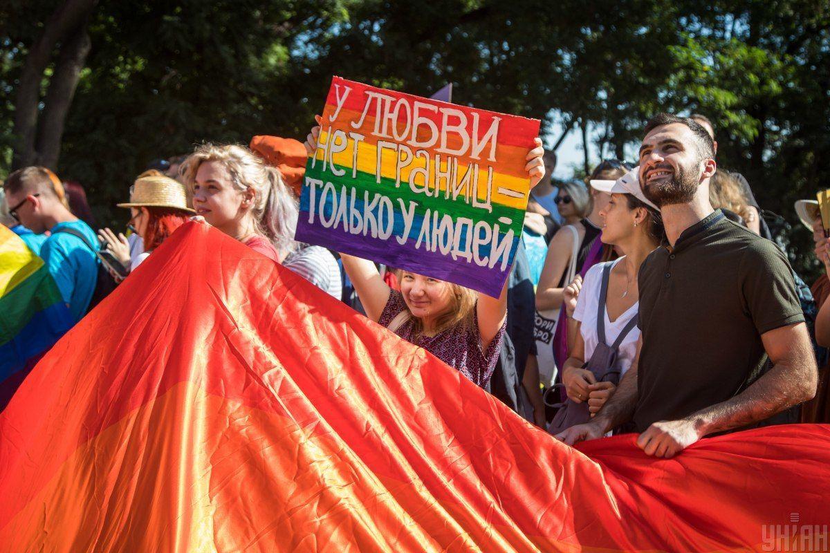 ЛГБТ-марш в Одессе собрал 300 участников (ФОТО)