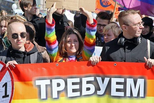 ЛГБТ-группа Выход