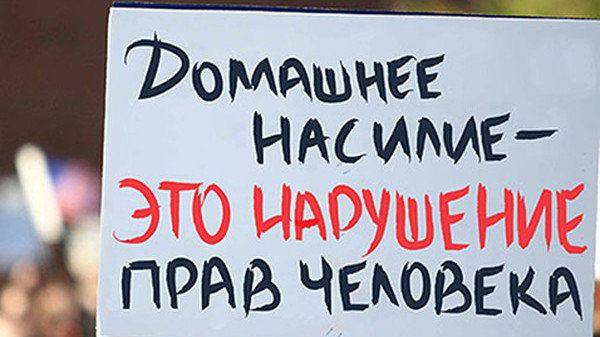 """""""Мужчины против домашнего насилия"""" - акция 21 декабря"""