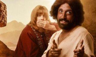 Гей Иисус