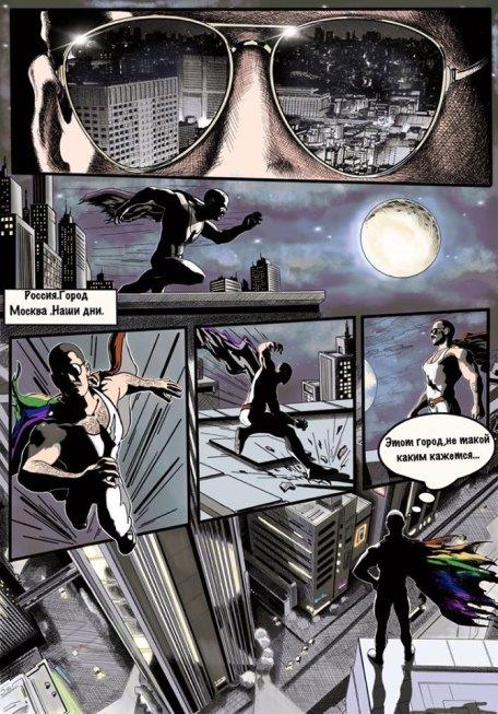 гей-комикс
