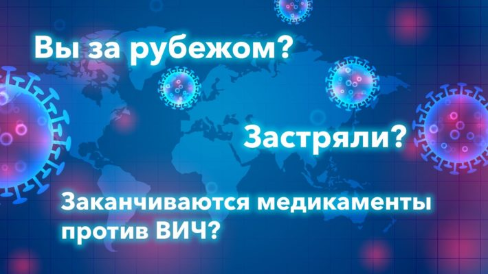 антивирусных