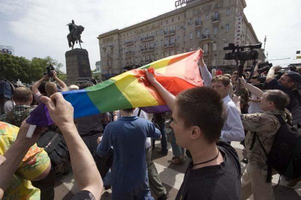 московский гей-прайд