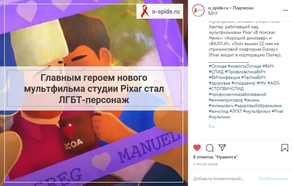 Портал Минздрава РФ
