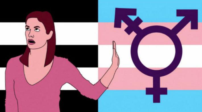 трансфобии