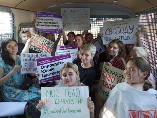 Задержаны более 40 участников акции в поддержку ЛГБТ-активистки Юлии Цветковой