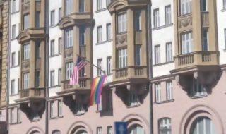 посольства США