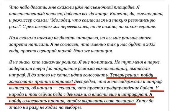 Алексей Навальный высмеял создателей гомофобного клипа