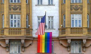 МИД ЛГБТ
