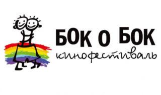 Квир в России