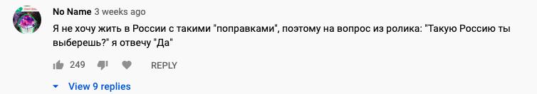 """Пропагандистский ролик про """"гей маму"""" собрал более 500 000 просмотров"""