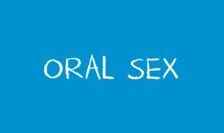 оральный секс и ВИЧ