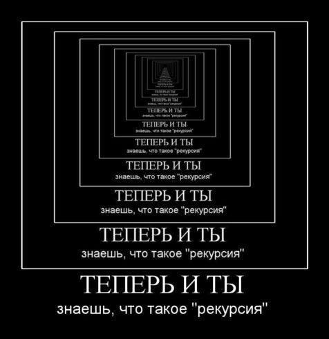 «Умираю в России»: Часть 3. Семья, дисфункциональные системы и зависимость от ПАВ.