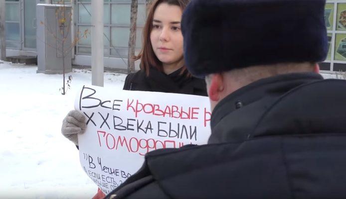 аккаунт_смолякова