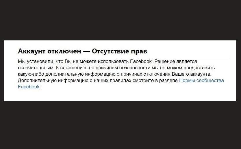 """Трансфобный комментарий """"повара Путина"""" стал причиной его блокировки"""