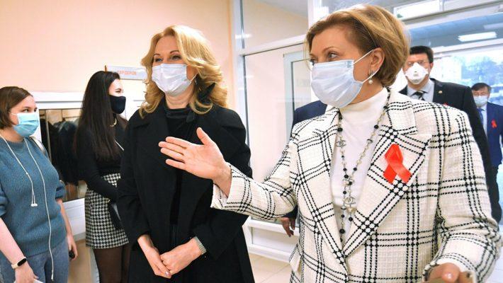 Российская вакцина