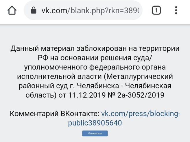 блокировки-2