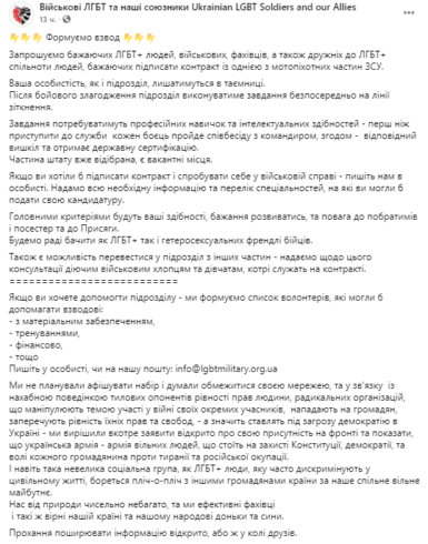 украинские 2