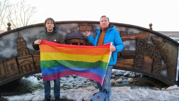 Альянса гетеросексуалов
