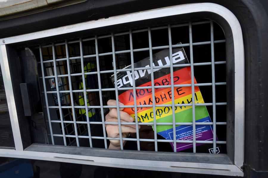 «Не отрекаются, любя». К международному Дню борьбы с гомофобией