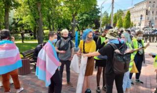Транс-марш